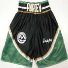 green and black design your own boxing shorts and trunks ringwear proffesional and amateur club kits ring jackets suzi wong creations boxfit sugar rays
