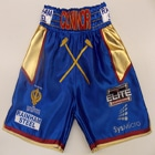 kevin mitchell vinny london matchroom rainham steel sky sports satin blue gold red hammers custom boxing shorts designed suzi wong creations